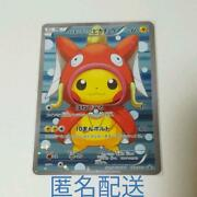 Pokemon Card Pokemon Card Game Coicing Play Pikachu From Japan No.3619
