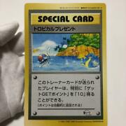 Pokemon Card Tropical Gifts Postcard From Japan No.7489
