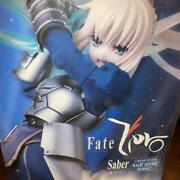 Medicom Toy Rah Real Action Heroes Fate/zero Saber 16 Absandatbc-pvc F/s New