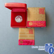 2012 1 Ram Lunar Series Year Of The Dragon Silver Proof Coin