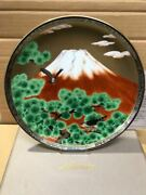 Noritake Studio Collection Fuji To Hawk Picture Plate Decorative Point Made In