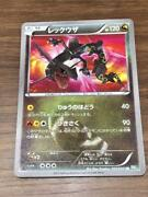 Pokemon Card Game Rayquaza 1ed From Japan No.4954