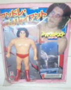 Andre The Giant Wrestling Soft Vinyl Figure With Cards 1981 Popy Very Rare
