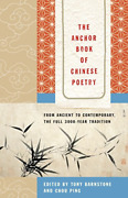 `barnstone Tony Edt/ Pin...-the Anchor Book Of Chinese Poetry Book New