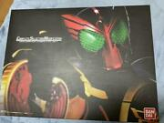 Bandai Complete Selection Csm Masked Kamen Rider Ooo Driver Complete Set Used