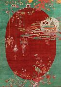 Vegetable Dye Pictorial Bird Design Art Deco Chinese Hand-knotted Area Rug 9x12