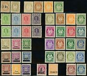 Norway Postage Stamp Collection Europe 1888-1929 Norge Mint Lh