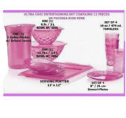 Tupperware Ice Prisms Set Tumblers Gallon Pitcher Bowls Plates Serving Tray Pink