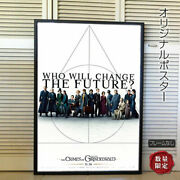 Movie Posters Fantastic Beasts And Where To Find Them Harry Potter Goods /art