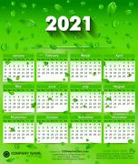 Personalised Wall Calendar Month New Year High Quality 150gsm A3