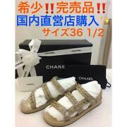 Rare Soldout Items Chain Sandals Sports Free Shipping No.9034