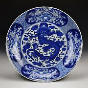 Japanese Meiji Period Blue And White Porcelain Charger With Dragon And Birds Signed
