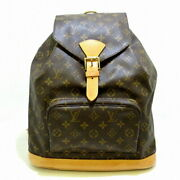 Louis Vuitton Monsri Gm Backpack Monogram Canvas Previously Owned No.9288