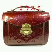 Louis Vuitton Verni Mirada M91396 Rouge Faust Previously Owned No.2631