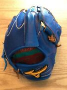 Used Rare Mizuno For Pitchers Gloves Rubber Ball Baseball From Japanese K6423