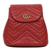 Gg Marmont Quilted Mini Backpack Razor Hibisca Thread Day Pack No.1593