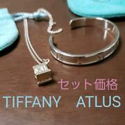 And Co. Necklaces And Bracelets Atlus Free Shipping No.1542