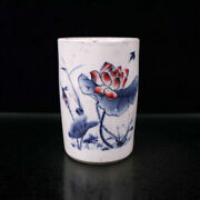 Chinese Blue And White Porcelain Handmade Exquisite Lotus Brush Pot 18472