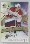2020 Sp Game Used Authentic Rookies Gold /65 Alexander Romanov 130 Rookie Patch