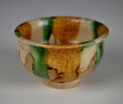 Exceptionally Fine Chinese Tang Dynasty Sancai Cup Antique Pottery China Bowl