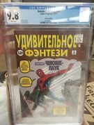 Amazing Fantasy 15 First Appearance Spiderman Peter Parker. Russian Edition...
