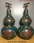Collect Folk China Chinese Cloisonne Bronze Fengshui Gourd Statue Pair 0419