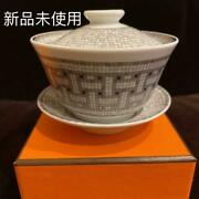 Hermes Platinum Cup With Lid Sosa Free Shipping No.4204