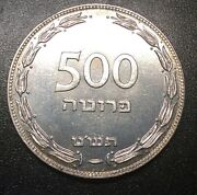 Israel 1949 500 Pruta Pomegranate Silver Crown Bu As Shown Or Better