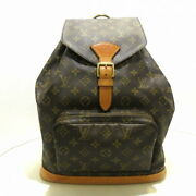 Louis Vuitton Monsri Gm Backpack Monogram Canvas Previously Owned No.6527