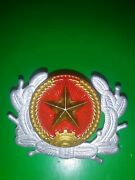 Vietnamese Army Current Issue Officerand039s Helmet Badge