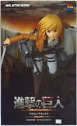 Medicom Toy Rah Attack On Titan Armin First Production Limited Figure