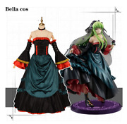 Code Geass Lelouch Of The Resurrection Megahouse Mh Gem Cc Cosplay{a