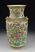 Chinese Famille Rose Porcelain Vase Early 19th Century With Raised Heads