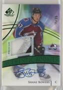 2020 Upper Deck Sp Game Used Authentic Rookies Green /35 Shane Bowers Patch Auto