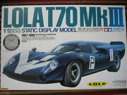Tamiya 1/12 Roller T70 Mk.Ⅲ Lola With Etching Parts Photo-etched