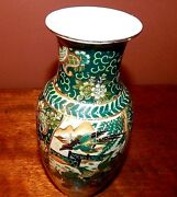 Jade Colored Chinese Vase Extroidnary Piece 8 Tall. Near Mint Detailed Art.