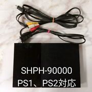 [operation Confirmed] Playstation 2 Scph-90000