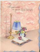 Vintage 1940and039s Blue Desk Lamp Shade Sheep Wallpaper Pansies Flower Greeting Card