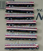 Model Railroad Gauge Cato 485 Series Cars Tomix Moha 485-1501