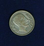 Iraq Faisal I 1931 50 Fils Silver Coin Circulated And About Xf