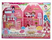 Boxed Healing Precure Precode House Thereand039s An Elevator.