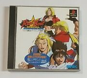 Ps1 Real Bout Fatal Fury Special Dominated Mind Limited Edition Japan Games