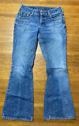 Silver Jeans - Women Size 30 X 33 Tall Low Rise Boot Cut Flare Blue Jeans