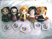 devil's Blade Infinite Train Edition Plush Toy Lot Of 5 Shipped From Japan