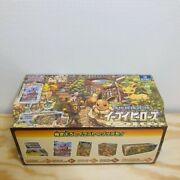 Pokemon New Sword And Shield Eevee Heroes Rare Anime Goods From Japanese K8193