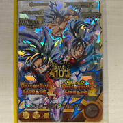 Exclusive Avatar Super Dragon Ball Heroes