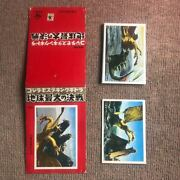 Yen Promide Yamasa S46 Earth's Largest Battle Tags Only 23 Sheets Of 15 Types