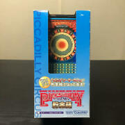 Goods Piccadilly Circus Piggy Bank Retro Gaming Consoles