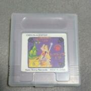 Dragon's Lair Nintendo Game Boy Epic Sony Gb Tested Working Japan