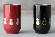 Thermo Mug X Tuchinao Lacquered Tea Tumbler Cup Red And Black Set 250ml Um-t059/60